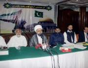 لاہور: متحدہ طلباء محاذ کے زیر اہتمام منعقدہ کل جماعتی آزادی قدس طلباء ..
