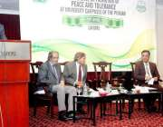 لاہور: صوبائی وزیر ہائر ایجوکیشن سید رضا علی گیلانی جامعات میں امن ..