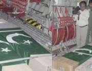 لاہور: صوبائی وزیر سکولز ایجوکیشن رانا مشہود احمد خاں لاہور کے پرانے ..