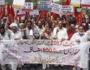 لاہور: آل پاکستان ٹریڈ یونین فیڈریشن کے زیر ی اہتمام بجٹ میں مزدوروں ..