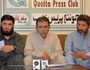 کوئٹہ: بلوچستان ہومیو پیتھک ڈاکٹرز ایسوسی ایشن کے صدر ڈاکٹر ایم صلاح ..