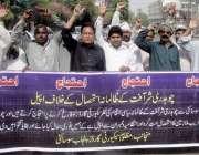 لاہور: پنجاب ہاؤسنگ سوسائٹی کے سیکیورٹی گارڈز نوکریوں سے نکالنے کے ..