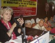 لاہور: پاکستان لیبر فیڈریشن اور عالمی ادارہ محنت کے زیر اہتمام حفاظتی ..