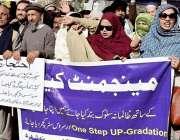 پشاور: مینجمنٹ کیڈر کوارڈینیشن کونسل کے زیر اہتمام مظاہرین اپنے مطالبات ..