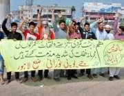لاہور: جے یو (نورانی) کے زیر اہتمام دہشت گردی کے واقعات کے خلاف احتجاج ..