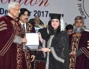 اسلام آباد: ڈاکٹر عبدالقدیر خان کیپٹل یونیورسٹی آف سائنسز کے سالانہ ..