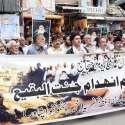 پشاور: تحریک نفاذ جعفریہ کے زیر اہتمام8شوال عالمی یوم انہدام جنت البقیع کے حوالے سے قصہ خوانی بازار کی طرف احتجاجی جلوس جا رہا ہے۔