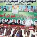 حیدر آباد: ایپکا سندھ ورکرز کنونش میں مہمان اسٹیج پر موجود ہیں۔