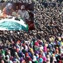 سری نگر: قاضی گنڈ کے مقام پر بھارتی فورسز کے ہاتھوں شہید ہونیوالے نوجوان ..