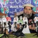 باجوڑ ایجنسی: جماعت اسلامی فاٹا کے امیر حاجی سردار خان پریس کانفرنس ..