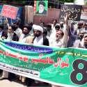 سرگودھا: تحریک نفاذ فقہ جعفریہ کے زیر اہتمام8شوال عالمی یوم انہدام جنت البقیع کے حوالے سے احتجاجی ریلی نکالی جا رہی ہے۔