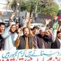 لاہور: جمعیت طلبہ عربیہ لاہور کے زیر اہتمام شام میں مسلمانوں کے قتل ..
