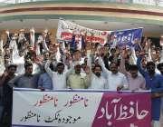 حافظ آباد: پی ٹی آئی کے سابق ضلع صدر امان اللہ سندھو ایڈووکیٹ و دیگر ..