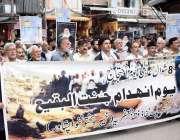 پشاور: تحریک نفاذ جعفریہ کے زیر اہتمام8شوال عالمی یوم انہدام جنت البقیع ..