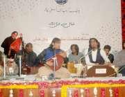 لاہور: یونیک گروپ آف انسٹی ٹیوشنز کے زیر اہتمام ایک شام میں استاد سلامت ..