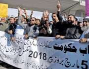 راولپنڈی: ڈرگ اینڈ کیمسٹ کی طرف سے ہڑتال کے موقع پر زاہد بخاری اور ارشد ..