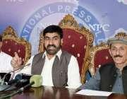 اسلام آباد: گلگت بلتستان کے متحدہ اپوزیشن جماعتوں کے رہنما پریس کانفرنس ..