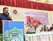 راولپنڈی: وفاقی وزیر ریلوے شیخ رشید احمد گورنمنٹ ڈگری کالج فار وومن ..