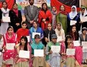 راولپنڈی: گورنمنٹ ڈگری کالج ڈوھوک الٰہی بخش میں یوم قائد کی تقریب کے ..