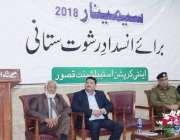 قصور: ڈائریکٹر اینٹی کرپشن لاہور ریجن محمد اصغر جوئیہ میونسپل کمیٹی ..