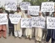 لاہور: باغبانپورہ کے رہائشی ڈی پی او پاکپتن رضوان گوندل کی بحالی کے ..