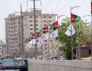 کراچی: 25جولائی2018کو ہونیوالے جنرل انتخابات کی تیاری کے سلسلے میں سڑک ..