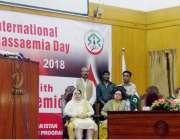 لاہور: صوبائی وزیر صحت خواجہ سلمان رفیق تھیلیسیما کے عالمی دن کے موقع ..