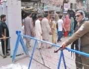 لاہور: حضرت علی (رض) کے یوم شہادت کے مرکزی جلوس میں شرکت کے لیے آنے والے ..