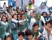 راولپنڈی: جشن یوم آزادی کے موقع پر سپرٹ سکول اصغر مال کیمپس میں منعقدہ ..