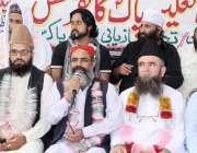 لاہور: نعلین پاک کی بازیابی کے لیے جاری تحریک کے15سال مکمل ہونے پر دینی ..