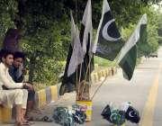 اسلام آباد: وفاقی دارالحکومت میں نوجوان محنت کش یوم آزاد ی کے حوالے ..