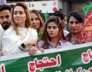 کراچی: کراچی پریس کلب کے سامنے پاکستان تحریک انصاف کے کارکنان احتجاجی ..