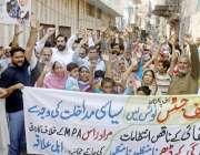 لاہور: چیئرمین یونین کونسل210عاصم رحمن کی قیادت میں محمد پورہ کے رہائشی ..