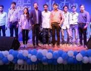 کراچی: پاکستان یوتھ الائنس کے زیر اہتمام آرٹس کونسل میں عزم نوجوان ..