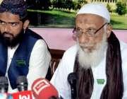 حیدر آباد: تحریک لبیک کے رہنماء صوفی رضا محمد عباسی پریس کانفرنس سے ..