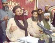 لاہور: تحریک لبیک یا رسول اللہ و تحریک لبیک اسلام کے سربراہ علامہ ڈاکٹر ..