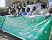 راولپنڈی: متحدہ محاذ اساتذہ کے لیے زیر اہتمام مطالبات کے حق میں احتجاجی ..
