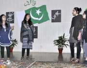 اسلام آباد: آئی ایم سی جی کالج میں قائد اعظم ڈے کے حوالے سے منعقدہ تقریب ..
