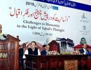 "لاہور: گورنر پنجاب ملک محمد رفیق رجوانہ ""انسانیت کو درپیش مسائل اور .."