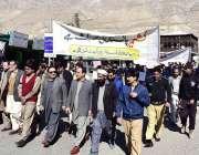 گلگت: سر سید احمد خان بوائز ہائی سکول کے زیر اہتمام کشمیری عوام سے اظہار ..
