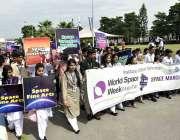 اسلام آباد: : ورلڈ سپیس ویک کے موقع پر منعقدہ تقریب کے موقع پر آگاہی ..