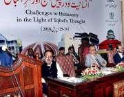 """لاہور: وزیر اعظم کے مشیر عرفان صدیقی""""انسانیت کو درپیش مسائل اور فکر .."""
