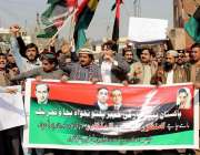پشاور:پاکستان پیپلز پارٹی کے زیر اہتما کارکنان مطالبات کے حق میں احتجاج ..