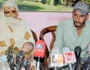 حیدر آباد: خورشید ٹاؤن ہالانکہ کے رہائشی سکینہ زوجہ محمد شکیل پریس ..
