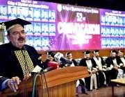 اسلام آباد: وفاقی وزیر ریلوے شیخ رشید احمد کالج آف فزیشنز اینڈسرجن ..