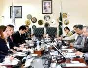 اسلام آباد: وزیر اعظم کے مشیر برائے کامرس ، ٹیکسٹائل اینڈ انڈسٹری عبدالرزاق ..