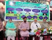 راولپنڈی: آرٹس کونسل میں معروف شاعر علی اصغر ثمر کے شعری مجموعہ کی تقریب ..