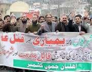 مظفر آباد: شام میں نہتے مسلمانوں کے قتل عام کیخلاف دارالحکومت مظفر ..