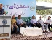 کراچی: کراچی پریس کلب میں کے یو جے (دستو) کے زیر اہتمام سیمینار بعنوان ..