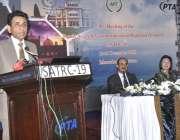 اسلام آباد: وفاقی وزیر انفارمیشن ٹیکنالوجی اینڈ ٹیلی کمیونیکیشن خالد ..